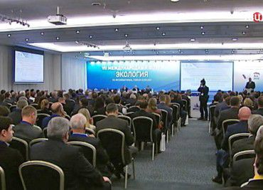 VII международный форум «Экология»