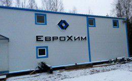 evrohim_main_1