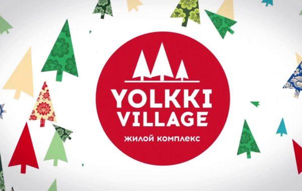 пос. Скотное-II, ЖК Yolkki Village. Проектирование и строительство канализационных очистных сооружений.