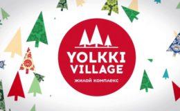 Проектирование и строительство канализационных очистных сооружений, пос. Скотное-II, ЖК Yolkki Village | НПО Акваинж