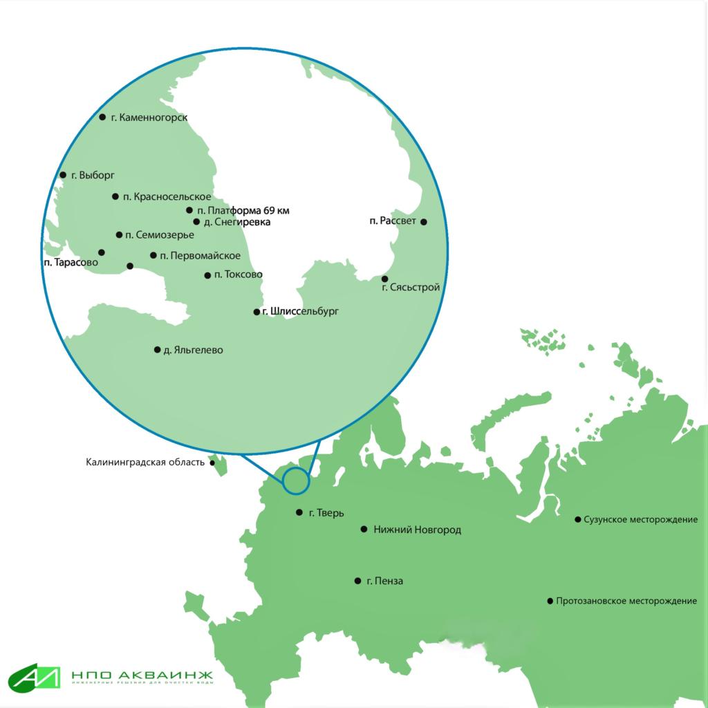 Карта объектов компании Акваинж